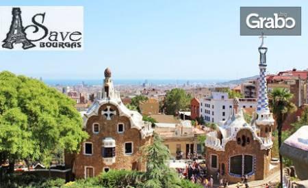 Екскурзия до Испания, Френската Ривиера и Италия! 5 нощувки със