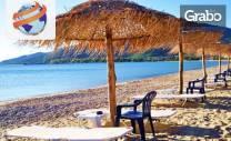 Морски релакс на полуостров Халкидики! 7 нощувки със закуски и вечери