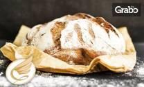 Еднодневен курс по приготвяне на класически хляб на 20 Май