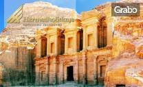 Екскурзия до Акаба, Йордания! 4 нощувки със закуски в хотел 4*, плюс