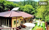 Лятна почивка в Троянския Балкан! Нощувка за до четирима - без или
