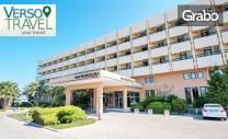 Морска почивка в Чешме! 7 нощувки на база All Inclusive в Hotel