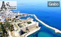 Екскурзия до Кипър през Октомври или Ноември! 3 нощувки със закуски и