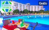 Луксозна почивка в Дидим през Май! 7 нощувки на база All Inclusive в