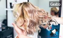 Боядисване на коса с антиалергенна боя, Bioplex терапия и