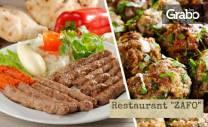 1.1кг апетитно плато! Ущипци, сръбски кебапчета, свински карета и