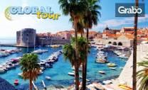 Ранни записвания за екскурзия до Будва, Котор и Дубровник! 3 нощувки