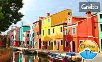 Лятна почивка в Италия! 7 нощувки със закуски и вечери в Лидо ди