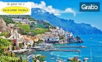 Екскурзия до Венеция, Флоренция, Рим, Пиза, Болоня и Ватикана! 7