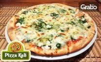 Ръчно приготвена пица по избор - с висококачествени италиански