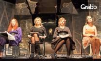 Четири стихийни актриси с ИКАР 2016 в емблематичния спектакъл