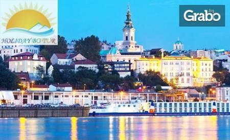 Опознайте Виена и Будапеща! Екскурзия с 2 нощувки със закуски, плюс
