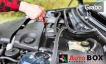 Смяна на масло и маслен филтър на лек автомобил, джип или бус, плюс