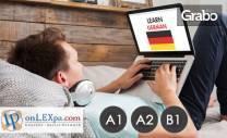 Онлайн курс по немски език - нива A1 и A2 или B1, плюс неограничен