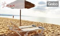Септемврийска почивка в Тунис! 7 нощувки на база All Inclusive в