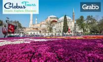 През Май до Истанбул! 2 нощувки със закуски в хотел Джейлял Ага*****,