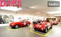 Виж най-престижните автомобилни музеи в Германия, Швейцария и Италия!