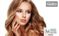 Измиване и оформяне на коса, плюс маска, подстригване или боядисване,