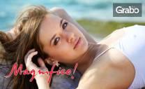 79% отстъпка за 7 процедури Е-Light фотоепилация за жени на пълен