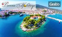 Екскурзия до гръцкия остров Скиатос! 3 нощувки със закуски, плюс