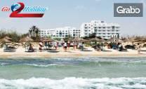 Last Minute за почивка в Тунис! 7 нощувки на база All Inclusive, плюс