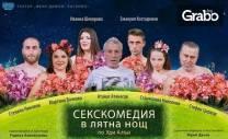 Гледайте Мартина Вачкова в