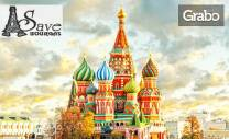 Пътешествие до Украйна, Русия, Естония и Швеция! 11 нощувки, 10