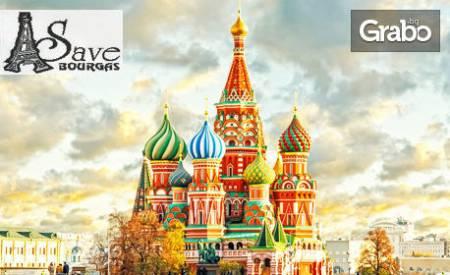 Екскурзия до Стокхолм, Хелзинки, Санкт Петербург, Вилнюс, Краков,