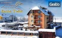 Ранни записвания за ски през Януари в Добринище! Нощувка със закуска