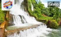 Посети града на водопадите в Гърция! Еднодневна екскурзия до Едеса на