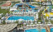 През Май в Сиде, Анталия! 7 нощувки на база All Inclusive в Dream