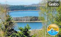 Екскурзия до Трън, ждрелото на река Ерма и Власинското езеро! Нощувка