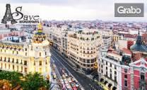 Last minute екскурзия до Валенсия, Елче, Аликанте, Андалусия и