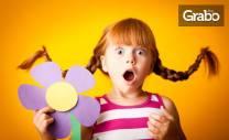 120-минутно парти за до 15 деца, с аниматор на адрес на клиента