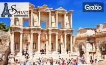 Екскурзия до Кушадасъ, Ефес, Къщата на Дева Мария, Памуккале и Измир!