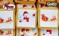 Коледни бисквити с мед и канела - с дизайн по избор или със снимка на