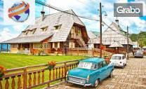 Виж градовете на Кустурица - Вишеград, Дървенград, Каменград и