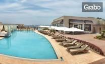 Морска почивка край Йоздере! 7 нощувки на база All Inclusive в хотел