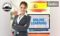 Онлайн курс по испански език за начинаещи, с 6-месечен достъп до