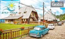 Екскурзия до Вишеград, Каменград и Дървен град! Нощувка със закуска,