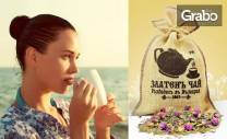 Златенъ чай със 100% натурални билки