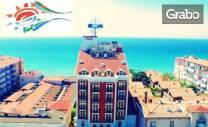 През Май в Турция! 4 нощувки със закуски и вечери в Хотел Blue World