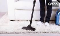 Машинно пране на до 6 седящи места или основно почистване на дом или