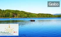 Еднодневна екскурзия до Трън, ждрелото на река Ерма и Власинско езеро