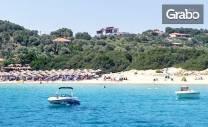 До края на Май на остров Амулиани, Гърция! 2 или 3 нощувки за двама