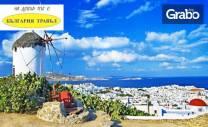 Ранни записвания за екскурзия до остров Миконос и Атина през 2019г! 4
