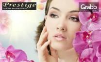 Ултразвуково почистване на лице, плюс кислородна терапия