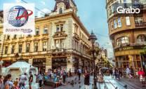 Посети най-големия бирен фестивал в Източна Европа! Екскурзия до