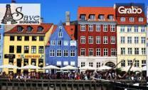 През Април до Брюксел, Берлин, Копенхаген, Осло, Стокхолм и Хелзинки!