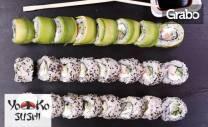Суши сет Филаделфия Кариби микс с 24 хапки